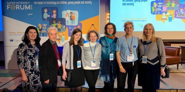 Saugesnio interneto forumas Briuselyje – 2018 metų aktualijos